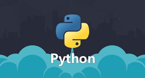 尹成带你学Python视频教程-继承