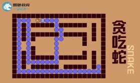 JavaScript贪吃蛇游戏视频课程