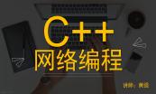 C++、MFC高级开发课程