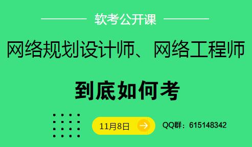 ��11��8�ヨ蒋����璐瑰��寮�璇俱����璇�蹇�杩�--潘���缃�宸ャ��缃�瑙��板�濡�浣�����QQ缇わ�615148342��