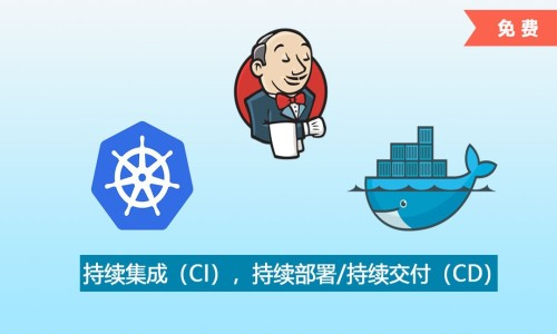 Jenkins与Docker/Kubernetes的自动化CI实践