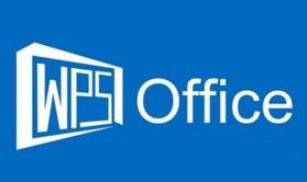 WPS Office办公软件