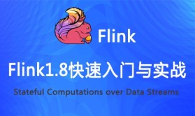 Flink1.8快速入门与实战