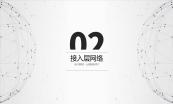 网络-安全大串烧-初级篇