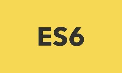 ES6从入门到精通