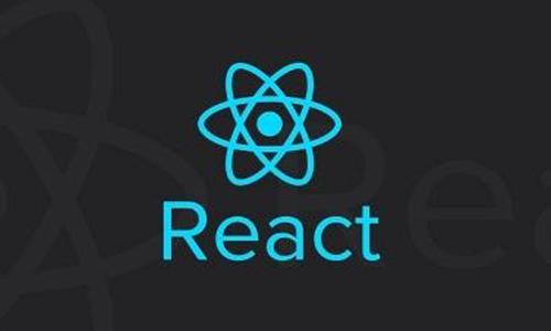 2020完整React全家桶实战开发