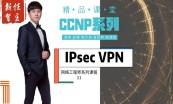 高级网络工程师从基础与实战之路【职业生涯】