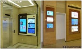 电梯多媒体呼叫指示系统实训项目