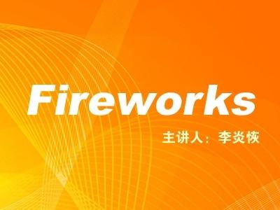 Fireworks视频教程【李炎恢老师】