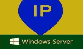 Windows Server系列之一:管理IP地址视频教程